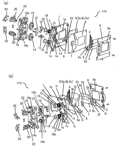 Canon Patent Application: New High speed shutter