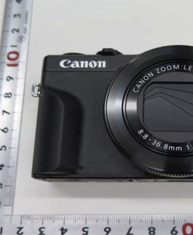 Canon G7X Mark III seems to be getting closer to release