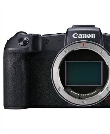 Canon EOS RP to have 4K video - UPDATED
