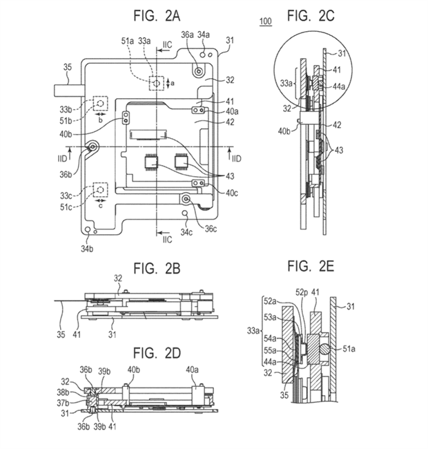 Canon Patent Application: IBIS Mentioned