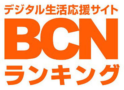 BCN March Monthy top 50 released for Japan sales