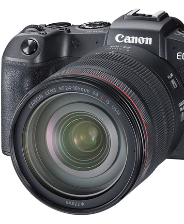 Canon EOS R firmware due out April 18