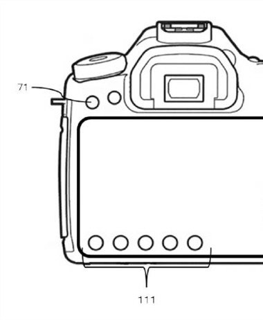 Canon Patent Applicaton: We get much bigger LCDs