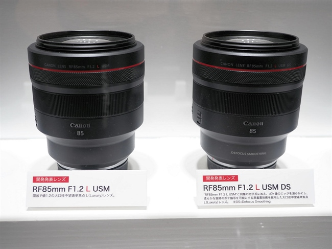 What about the Canon RF 85mm 1.2L USM DS?