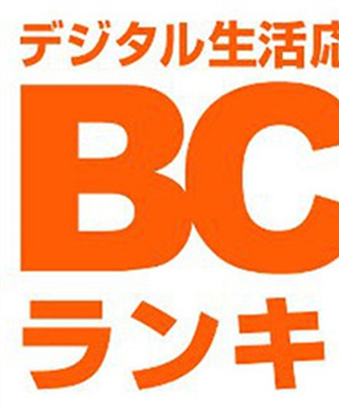 Japan BCN Rankings for April are out