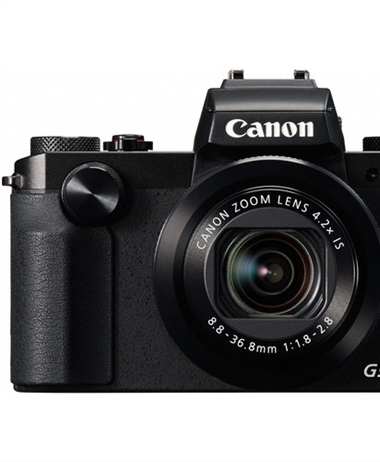Powershot G5X Mark II to be announced within a month