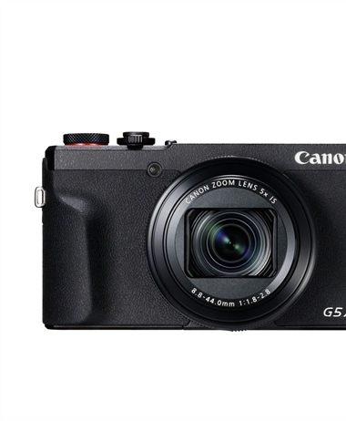 Early posting of the specifications of the G5X Mark II