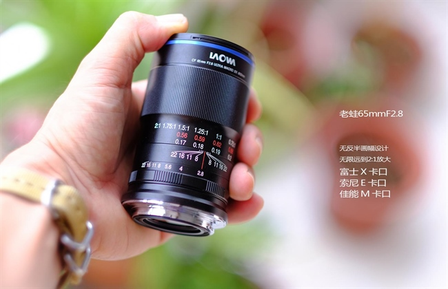 First Images of the Laowa 65mm F2.8 2:1 Macro for the EF-M mount