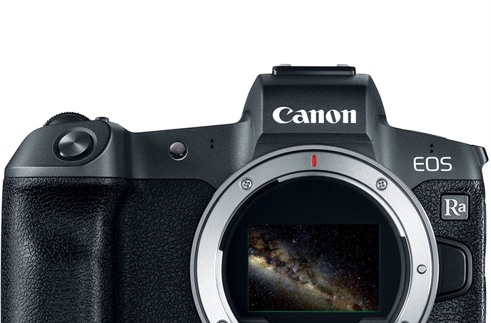 Canon to create an EOS Ra (dedicated Astrophotography camera?) - UPDATE...