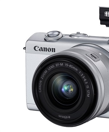 Canon EOS-M M200 Sample Videos and Previews