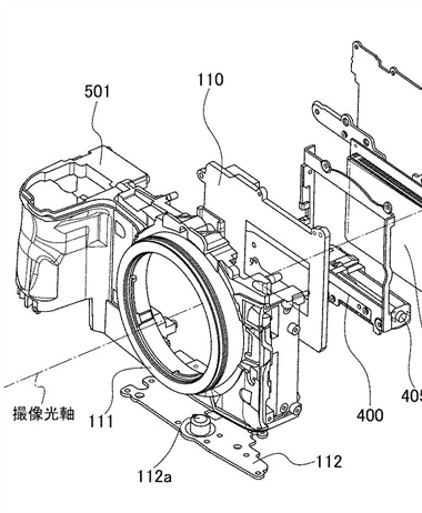 Canon Patent Application: The makings of a smaller mirrorless camera