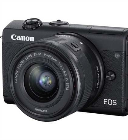Canon M200 Review