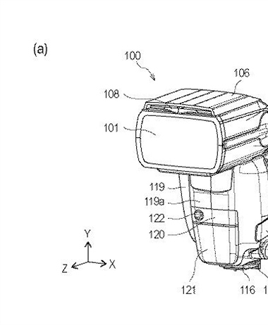 Canon Patent Application: High powered speedlite with cooling