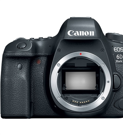 Canon issues security update for 11 cameras
