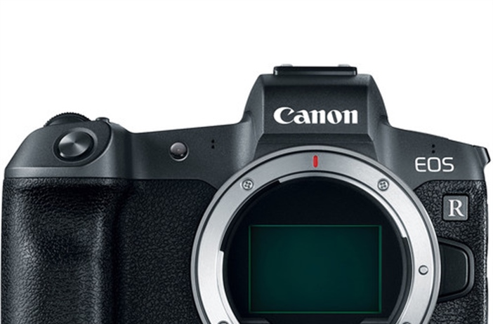 Canon EOS R Firmware 1.6 update available