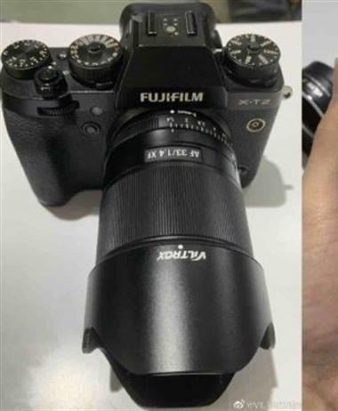 Viltrox EOS-M lenses delayed