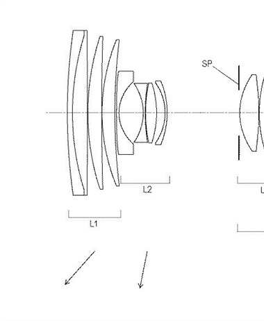 Canon Patent Application: Another Canon RF superzoom patent application