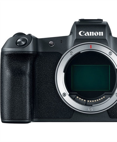 Preliminary specifications of the EOS R Mark II