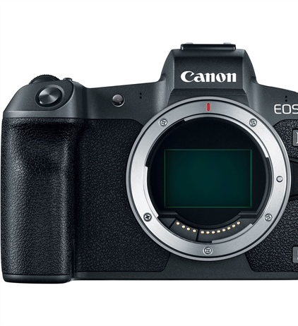 New Rumor: Canon to do shock and awe with the EOS RF - Updates