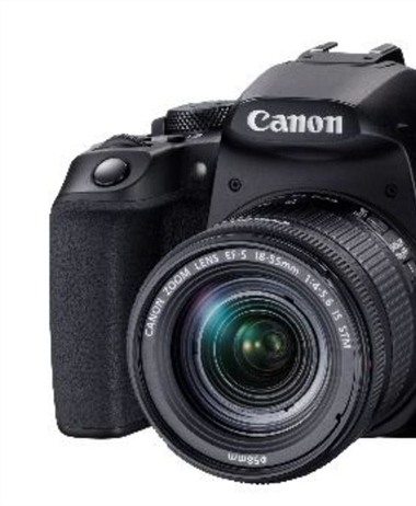 Canon coming out with a Canon RF 24-105 STM, Rebel and QX10 soon