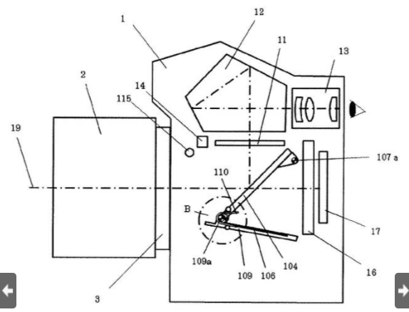 New Canon patent application for a hybrid viewfinder
