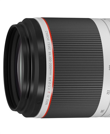 New Rumor: New RF Lens list has appeared