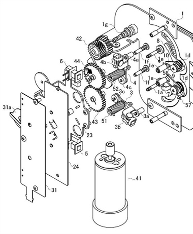 Canon Patent Application: High Speed Shutter