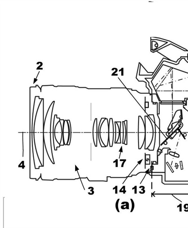 Canon Patent Application: IBIS adjustment - DSLR illustrations