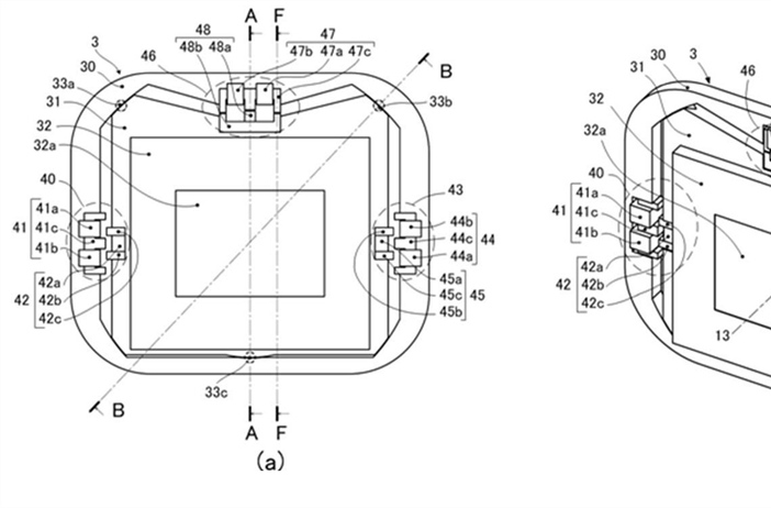 Canon Patent Application: IBIS: Pitch and Yaw Stabilization