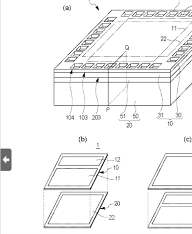 Yet another stacked sensor patent from Canon