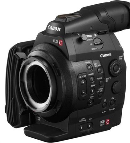 Canon C300 Mark III appears on Canon's product list