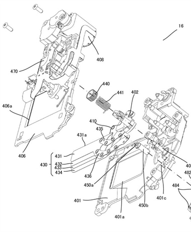 Canon Patent Applications: Some IBIS Related Patents