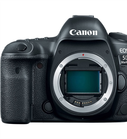 New Rumor: There will not be a 5D Mark V