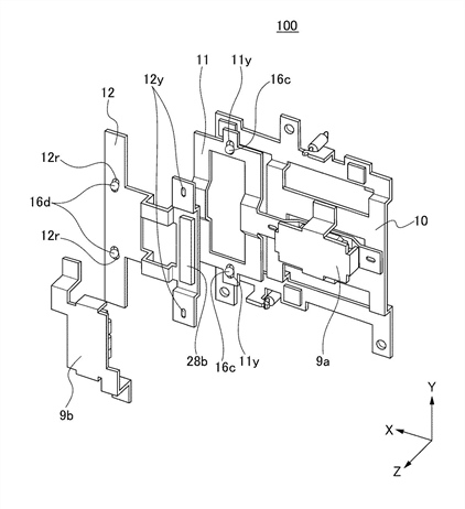 Canon Patent Application: Canon IBIS enhancement