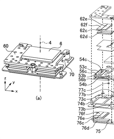 Canon Patent Application: IBIS Improvements