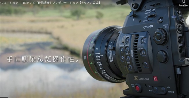 Canon shows off their upcoming 8K Cinema Camera