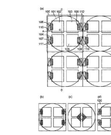 QPAF (quad pixel) sensor patent application