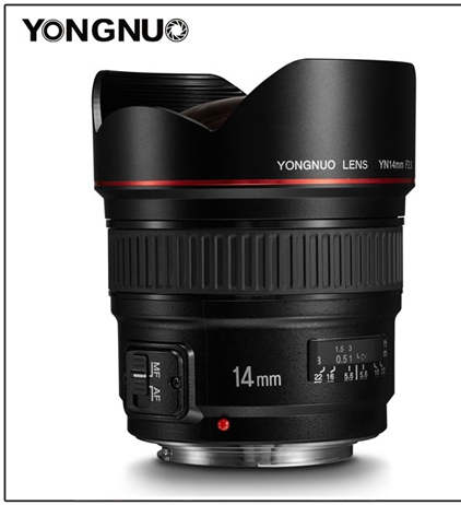 Yongnuo announces the 14mm 2.8
