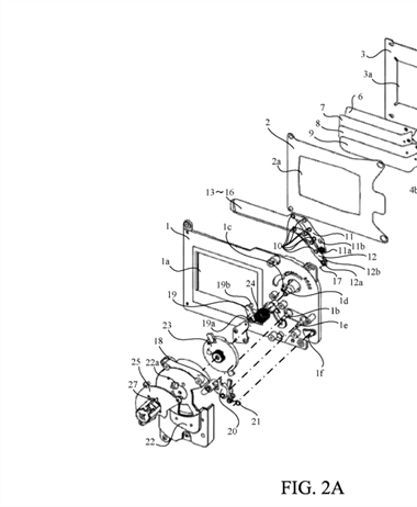 Canon applies for patent for an improved shutter assembly