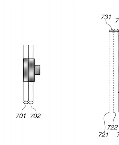 Canon Patent Application on focus stacking and image stabilization