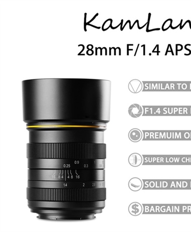 Kamlan previews the 28mm 1.4 for the EOS-M mount