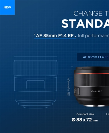Samyang to announce an AF 85 1.4 for Canon EF