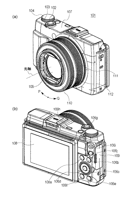 Canon Patent Application Accidental lens turning prevention in G series compacts