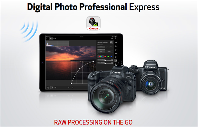 Canon Digital Photo Professional Express now available for iPads