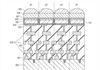 Canon Patent Application: Organic Sensor