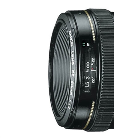 Rumor Updates - Canon telephoto zoom and the proverbial 50mm update